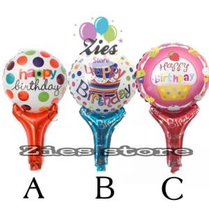 Katalog Balon Foil Pentungan Happy Birthday Katalog.or.id