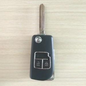 Info Casing Kunci Lipat Flip Key Toyota Avanza Veloz Katalog.or.id