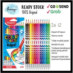Katalog Atk0632mp Maped Extravagant 60 Colors Peps Ot832004 Crayon Pensil Katalog.or.id