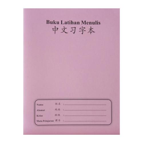 Foto Produk Buku Kotak Menulis Huruf Mandarin - Merah Muda dari Iceo Bookstore