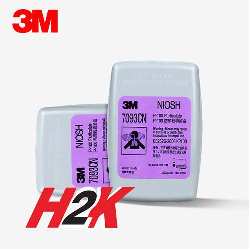 Foto Produk Filter 3M P100 Particulate Filter 3M 7093 CN dari H2K
