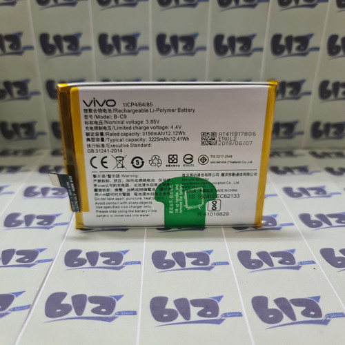 Foto Produk Batre Baterai Battery Batere Vivo V7+ V7 plus B-C9 Original 100% dari BLA STORE