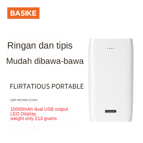 Foto Produk PowerBank Dual USB BASIKE 10000 mAh Real Capacity Fast Charging Power - pf33 white dari Basike Official Store