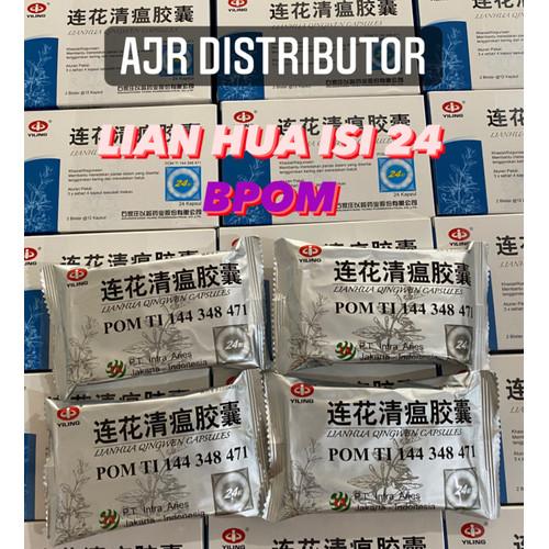 Foto Produk Lian Hua Qing Wen ( 24 Capsules ) ( BPOM ORIGINAL ) dari AJR DISTRIBUTOR
