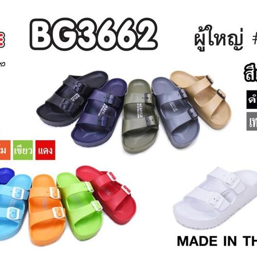 Foto Produk Sandal Red Apple BG3662 Thick Sole - Hitam, 36 dari Aurel Louhan