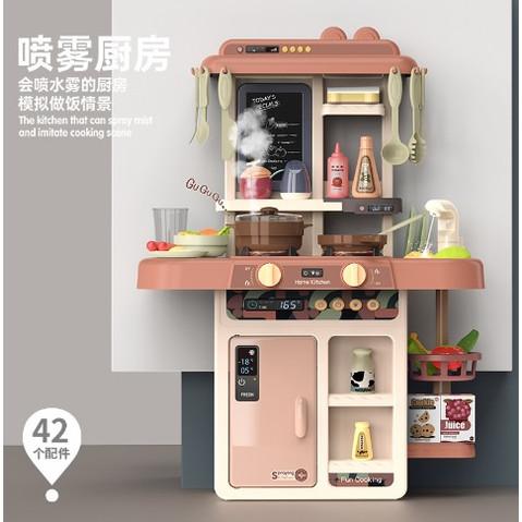 Foto Produk (JUMBO 63CM) Spraying mist kitchen set anak mainan masakeluar uap asli - Cokelat dari Jekk Mart