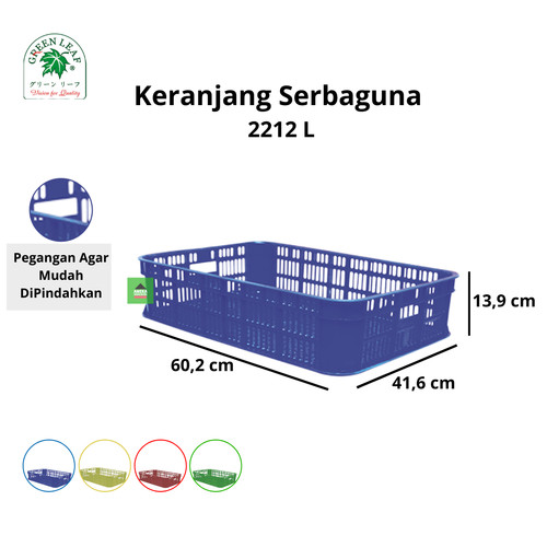 Foto Produk Green Leaf Container / Keranjang Industri Buah Roti 2212L - Biru dari ANEKA HOUSEWARE