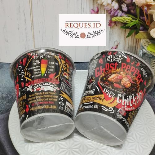 Foto Produk Ghost Pepper Noodle No. 1 Top Malaysia Spiciest Noodle dari RequesID