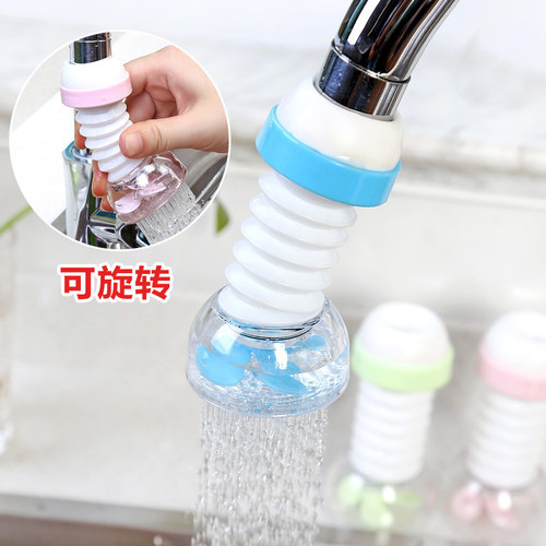 Foto Produk Sambungan Kran Air / Penyambung Keran Air / Saringan Kran dari Ali88shop