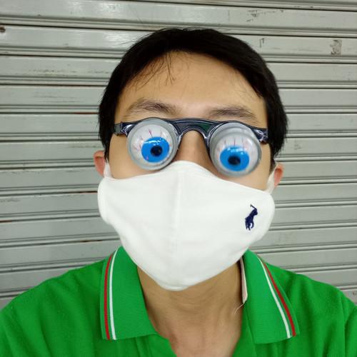 Foto Produk Mainan Kacamata Mata Per Keluar edisi Halloween dari VictoriaMG2 Shop