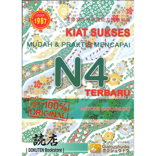 Foto Produk Buku JLPT Kiat Sukses Mudah & Praktis Mencapai N4 - Gakushudo dari Dokuten Bookstore