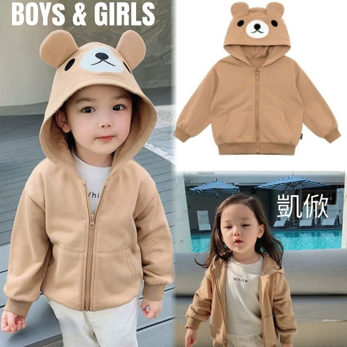 Foto Produk Jaket Anak Bear - Coksu dari VB Kids