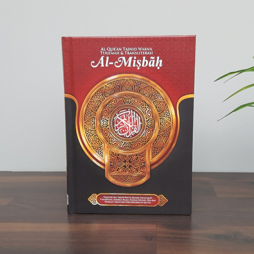 Foto Produk Alquran Al Misbah. Alquran Tajwid. Alquran Terjemah dan Latin Uk. A5 dari fatimah Books