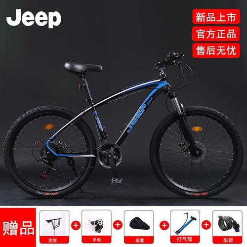 Foto Produk ❤️100% original ❤️ READY STOCK mountain bicycle sepeda Jeep dari Koreanholicshop