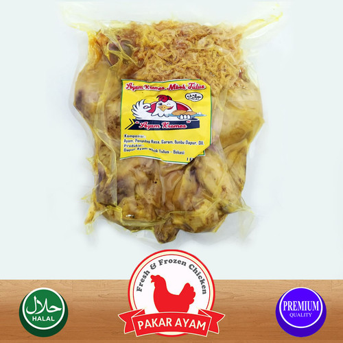 Foto Produk AYAM KREMES / AYAM UNGKEP / AYAM GORENG BERBUMBU KUNING + SAMBAL dari Pakar Ayam