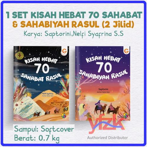 Foto Produk Buku Anak Kisah Hebat 70 Sahabat dan Sahabiyah Rasul 1 SET dari Yafazaka