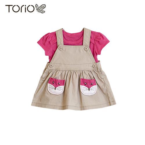 Foto Produk Torio Garden Fox Jumper Set - Baju Anak Perempuan Pakaian Anak - 12-18 bulan dari Torio
