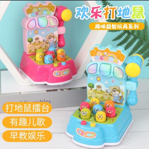 Foto Produk Mainan Games Hit Hamster Toys#Games Memukul Hamster - Merah Muda dari MURAH TAPI PREMIUM