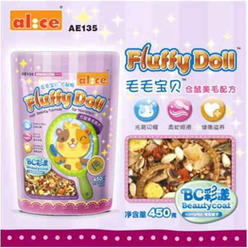 Foto Produk AE135 Alice Fluffy Doll Hair Beauty Formula for Hamster 450gr - EXP 2021-11 dari Hime petshop