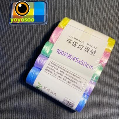 Foto Produk Kantong Plastik Sampah Kresek Tebal Garbage Bag 46x60 Isi 5 Roll - PUTIH dari yoyosoo