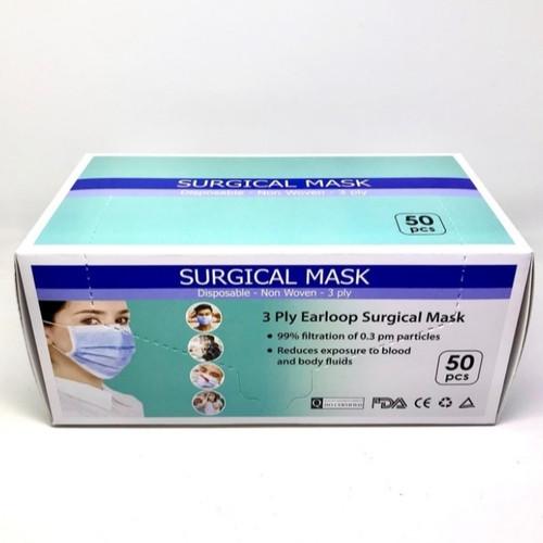 Foto Produk masker medis 3 ply / masker surgical mask dari toko barokkkkkah