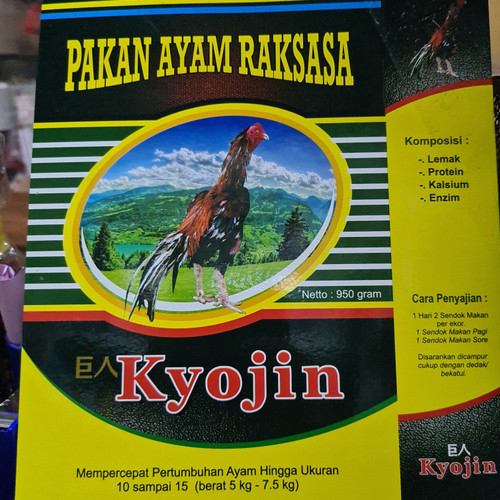 Foto Produk kyojin pakan ayam tarung raksasa dari lagashoping