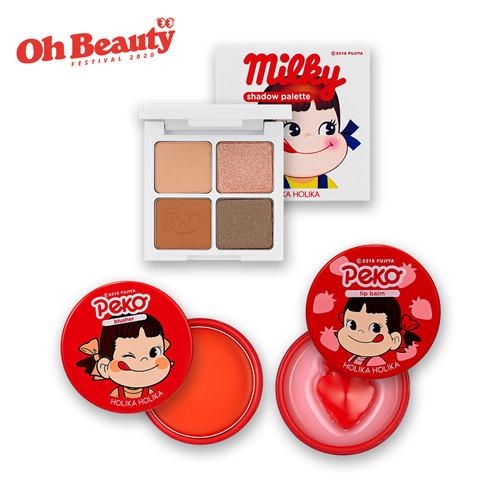 Foto Produk BUNDLING PEKO Eye Shadow Palette + Jelly Blusher + Lip Balm - 02 Milk Caramel, Melting Orange dari Holika Holika Indonesia