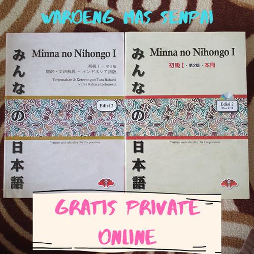 Foto Produk Buku Bahasa Jepang Minna No Nihongo 1 Paket dari Warung Mas Senpai