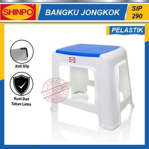 Foto Produk BANGKU JONGKOK - KURSI PENDEK PLASTIK SHINPO SIP 290 BANGKU dari GoldStars