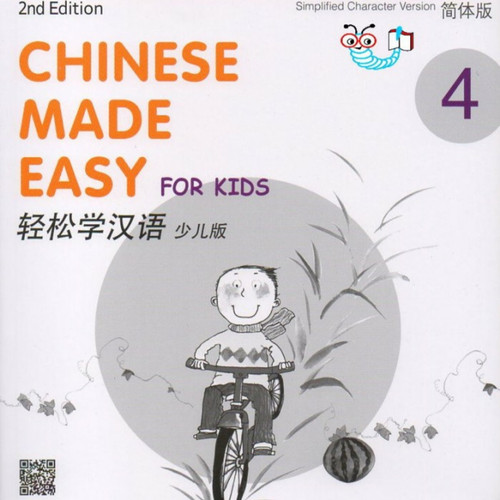 Foto Produk Chinese Made Easy For Kids 2E WB 4 dari Little Bookworm