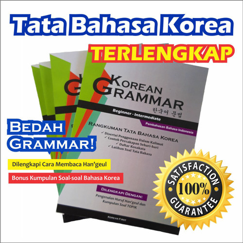 Foto Produk Buku Tata Bahasa Korea (Pemula-Menengah) dari Korean First Official