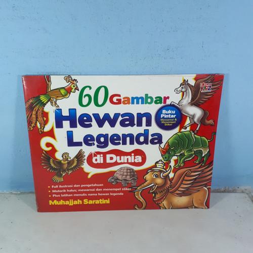 Foto Produk 60 GAMBAR HEWAN LEGENDA DI DUNIA dari Buku iseng