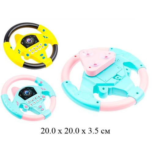 Foto Produk Mainan Anak Setir Setiran Mobil Steering Racing Wheel Driver Mainan - Kuning dari Pasar_Distributor
