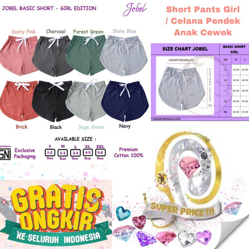 Foto Produk JOBEL BASIC SHORT GIRL EDITION CELANA PENDEK ANAK CEWEK PEREMPUAN - Brick, S dari SUPER PRICE
