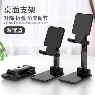 Foto Produk Folding Dekstop Phone Stand HD-23/ Phone Holder Stand HP Handphone - Hitam dari SupplierTermurahOfficial