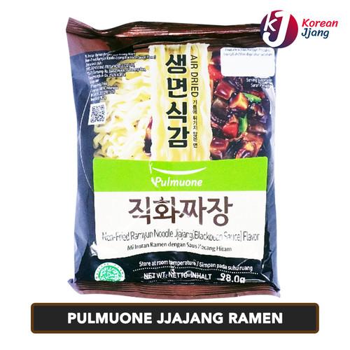 Foto Produk PULMUONE NON-FRIED JJAJANG BLACKBEAN SAUCE NOODLE - MIE INSTANT HALAL dari Korean Jjang