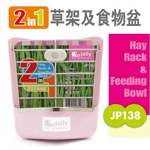 Foto Produk JP138 Jolly Hay Rack and Feeding Bowl Pink Wadah Makan Rumput Kelinci dari Hime petshop
