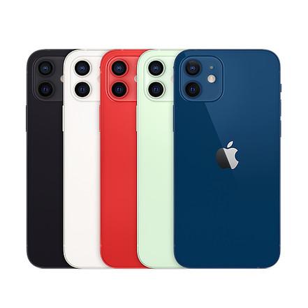Foto Produk iPhone 12 Garansi Resmi Ibox Indonesia / TAM - 64 gb dari LJS OFFICIAL
