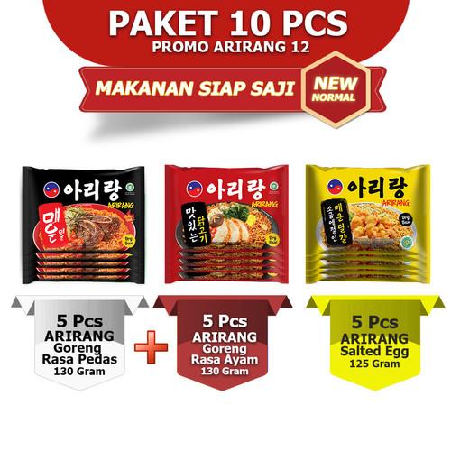 Foto Produk GORENG RASA PEDAS 5pcs, GORENG RASA AYAM 5pcs, SALTED EGG 5pcs (AR12) dari Arirang Official Store