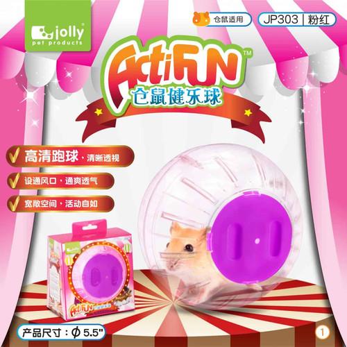Foto Produk Jolly JP303 Actifun Exercise Ball Large Pink dari Bakpao Rabbit