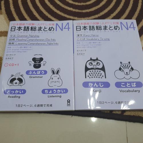 Foto Produk Nihongo Somatome N4 satu Set (2buku) dari Warung Mas Senpai