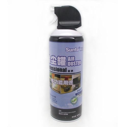 Foto Produk Sunto Air Duster / Semprotan Angin dari TokodiTangsel