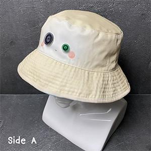 Foto Produk Kre.At Chingu IOTNBO Bucket Hat Series 1 dari Kreat Chingu