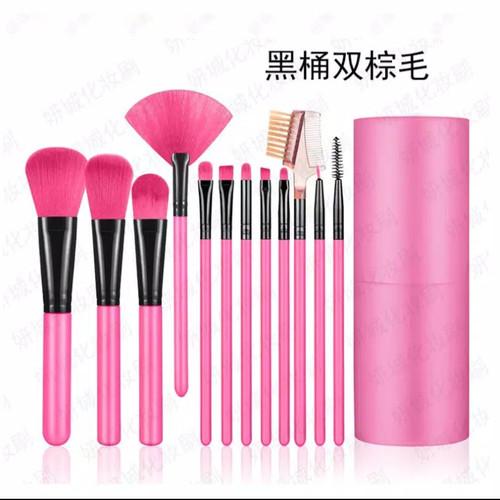 Foto Produk Brush Make up set 12 (100% Murah ) - ROSE dari MingBoo