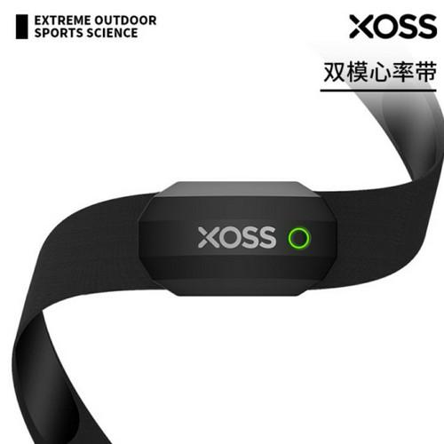Foto Produk Xoss heart rate / deteksi denyut jantung sport dari Ivoryshop