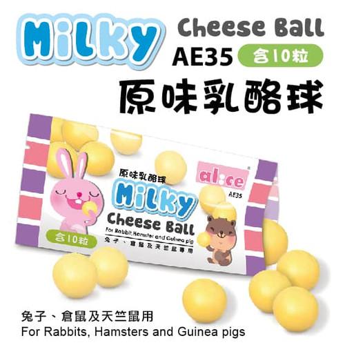 Foto Produk Alice AE35 Milky Cheese Ball 10pcs dari Bakpao Rabbit