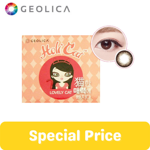 Foto Produk HoliCat Softlens Lovely Choco Special Price - Normal dari Holicatid