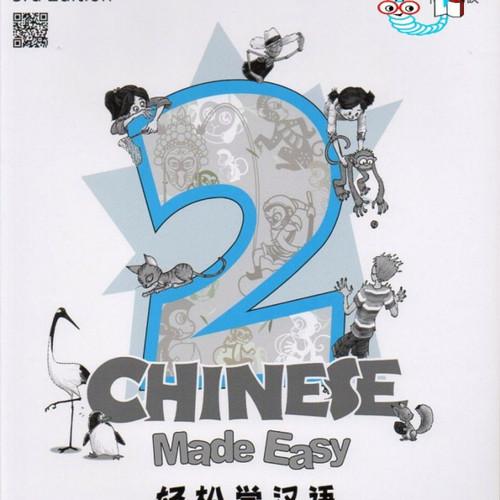 Foto Produk Chinese Made Easy 3E WB 2 dari Little Bookworm