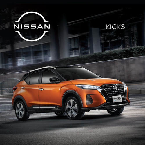 Foto Produk All New Nissan Kicks dari Indomobil Nissan Datsun