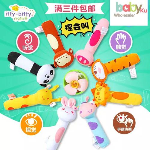 Foto Produk mainan bayi rattle stick animal baby toys SKK baby dari BABYKU WHOLESALER